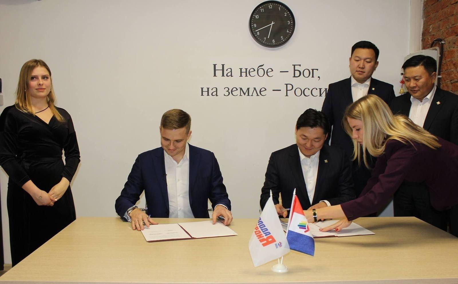 Монгол, Оросын залуу бизнес эрхлэгчдийн уулзалтыг жил бүр зохион байгуулна