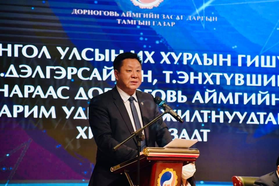 Т.Энхтүвшин Дорноговь аймгийн зарим төрийн байгууллагын удирдлагуудтай уулзлаа